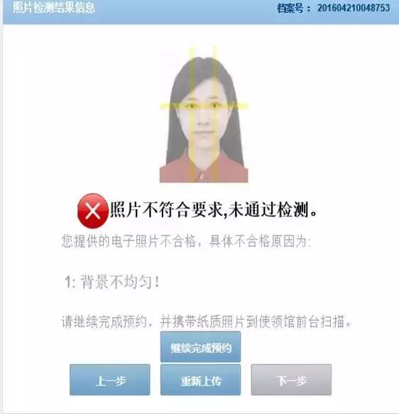 重大通知:新西兰将实行护照网上预约服务