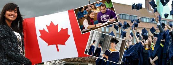 加拿大留学需要具备哪些条件?