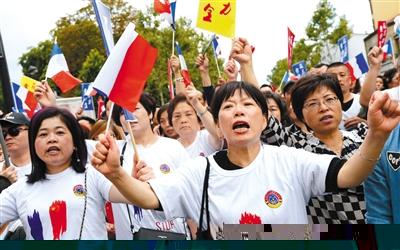 旅法侨胞连遭抢劫 华侨华人街头抗议