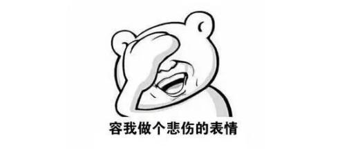 中国赴美留学存在四大误区 你想好怎么补救了吗?