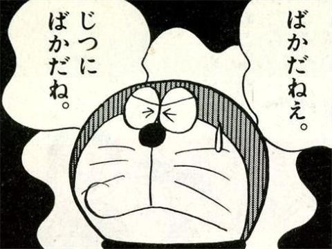 日本语言学校对日语的要求