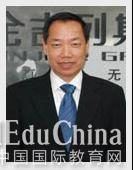 中美教育深度解析主题讲座于上海举行