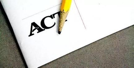 "ACT改革:ACT写作""举例子""该如何应对"
