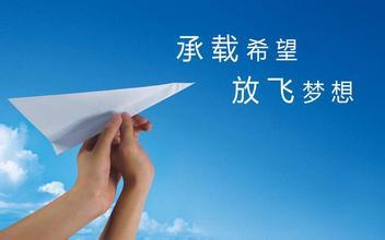 未来3年 中国每年公派留学生2500人