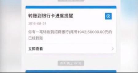 赴美中国女留学生陷换汇诈骗 损失45万人民币