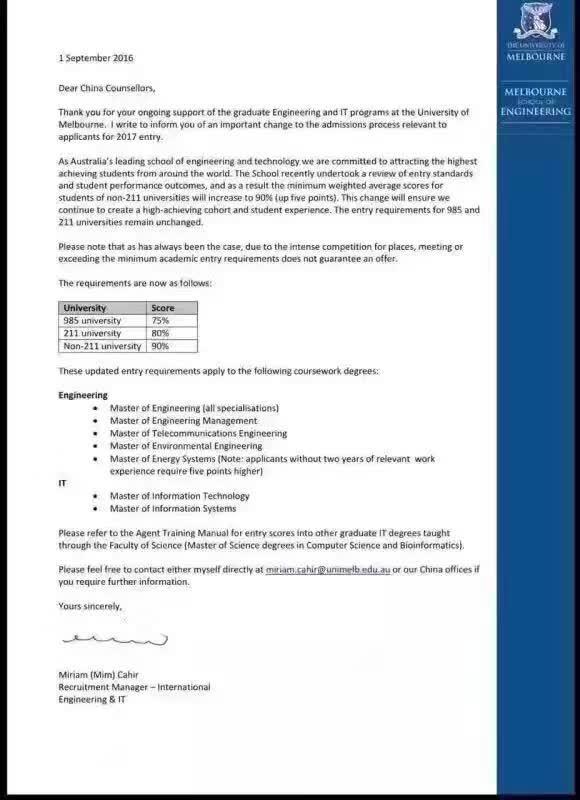 墨尔本大学入学要求又提高 非211提至90