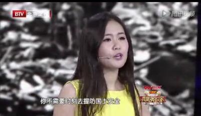 24岁女孩震撼国人的演讲:留学生归国责无旁贷