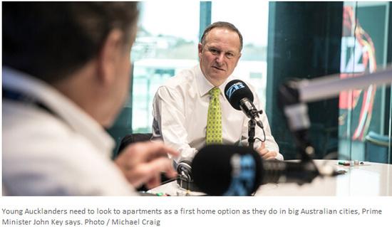 新西兰房价飙升 总理约翰•基称不会改变移民政策