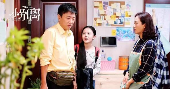 从《小别离》分析三类家庭最佳留学留学途径
