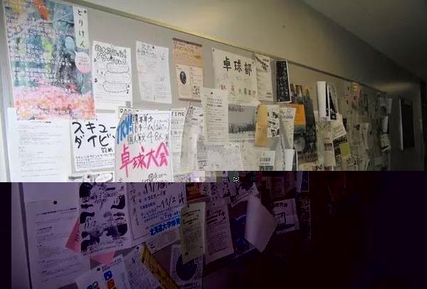 留学必知:日本校园生活必不可少的重要工具