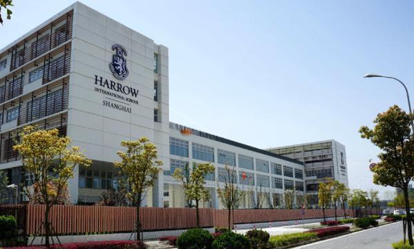 哈罗公学落户上海 只收境外生今年首批招160人