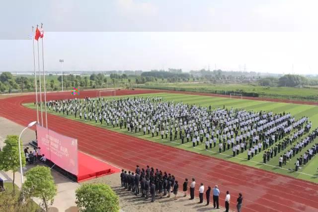 """上海枫叶国际学校第三届""""周恩来班""""命名仪式隆重举行"""