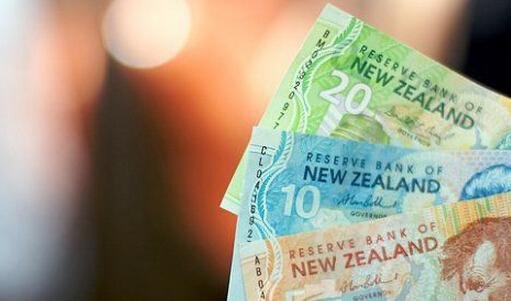 教你如何申请新西兰留学全额奖学金