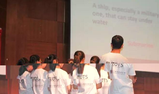 澳大利亚国际高中举行词汇大赛 营造良好英语环境