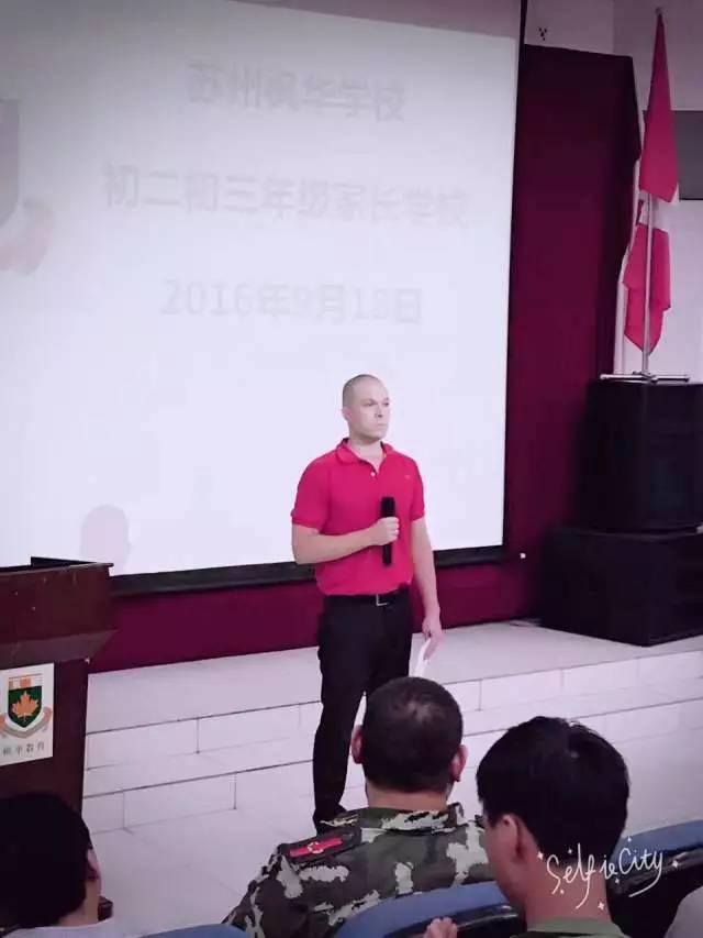 中加枫华国际学校初中部家长会:引导大于管教