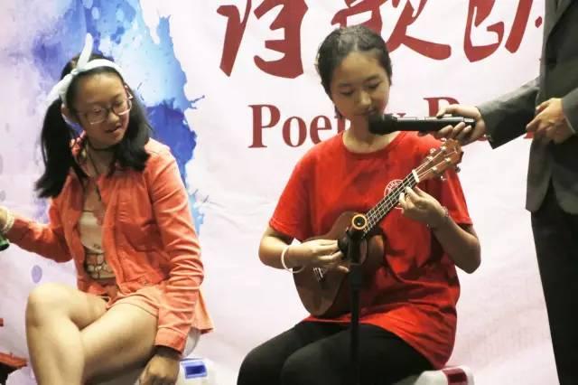 中加枫华国际学校国庆诗歌朗诵比赛