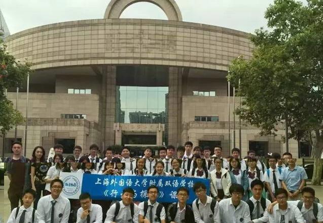 上外双语国际高中高一学生参观上海博物馆