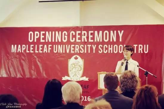 海外的中国国际学校:加拿大甘露枫叶大学成立