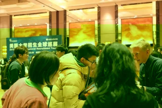 美国名校招生中国巡展上海站 权威招生官现场解惑