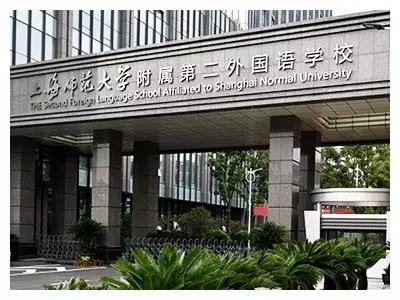 2017年上海国际学校招生说明会开始啦
