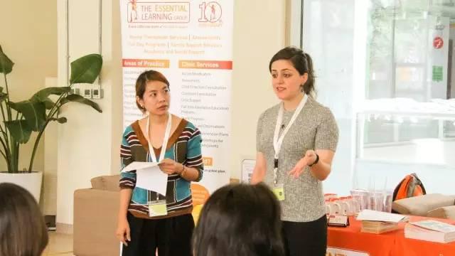 上海虹桥国际学校邀请专家为家长分享育儿知识