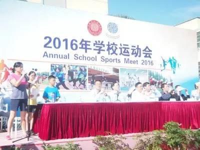 上海中学国际部体育周 不期而遇各种美