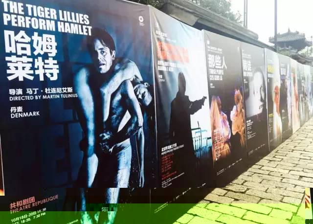 尚德实验学校国际部IB学生乌镇戏剧节参演纪实