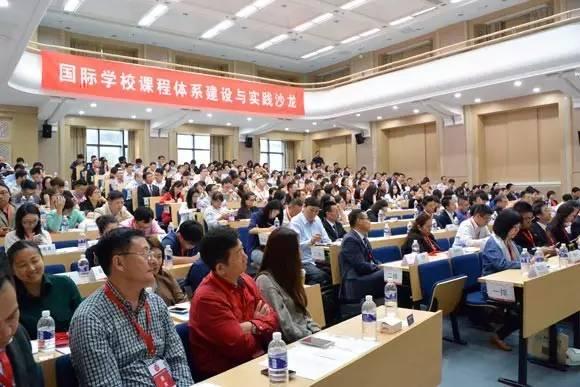 上海枫叶国际学校周家祥在国际学校沙龙做演讲