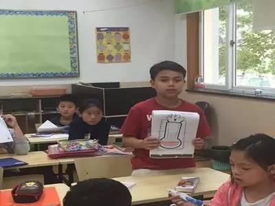上海中学国际部四年级数学课题——资金管理