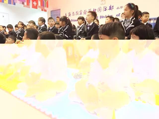 尚德实验学校国际部举行中华文化周活动