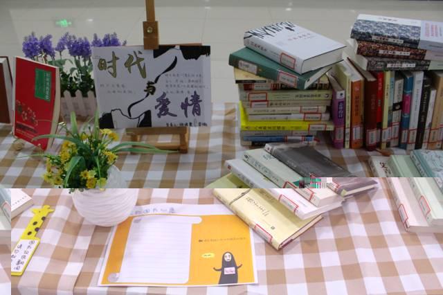 上海枫叶国际学校书香盛宴来袭