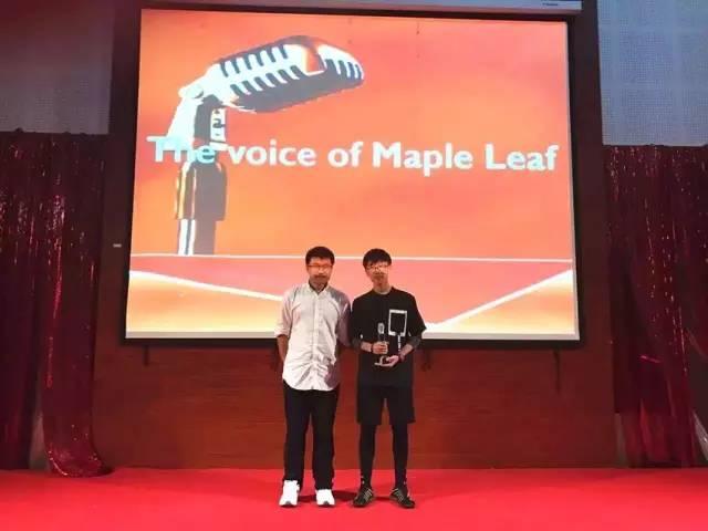 上海枫叶国际学校举行枫叶好声音活动