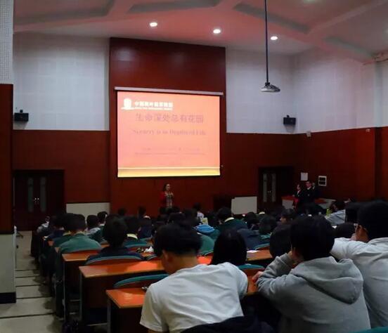 上海枫叶国际学校期中总结及未来展望