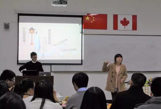 上海枫叶国际学校高中部举行课程质量标准汇报总结活动