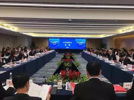 伊顿国际教育在华扩张迅猛 苏州第三所国际幼儿园将开办