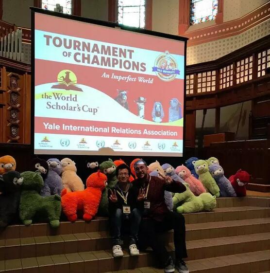 上海进才中学国际部参加世界学者杯冠军赛成绩喜人