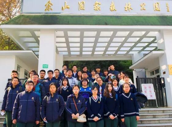 上海枫叶国际学校佘山天文台博物馆游学活动