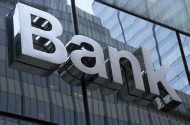 英国银行卡开户指导