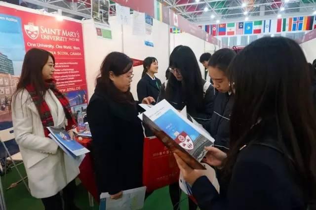 枫叶国际教育展上海站举行
