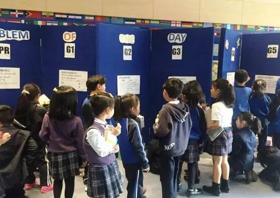"""上海协和国际学校""""鏖战数学周""""探究"""