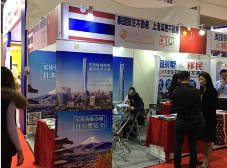 移民留学资讯全掌握 尽在第十届上海移民展