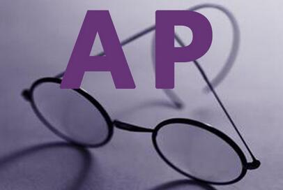 AP课程对国际学校学生有何重要意义?