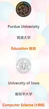 上海协和高中海外大学提前录取名单