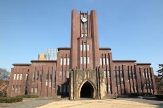日本京都大学 科学家的摇篮