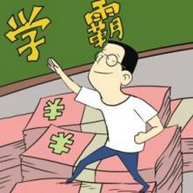 清华学霸解析:托福考试的真正意义和攻克秘术
