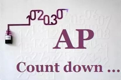 国际学校美国高中部学生选AP课程的理由