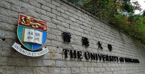 2017年香港五所高校招生及报考指南