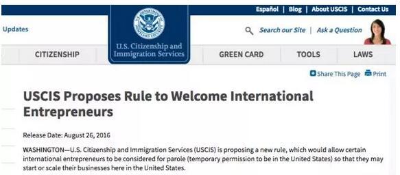 """美国要推出""""创业签证"""" 详解EB6签证"""