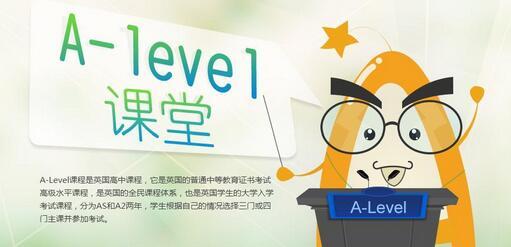 A-level Results Day2016 复审你准备好了吗?