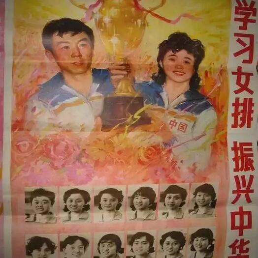 我的留美生涯竟是中国女排这三十年的缩影